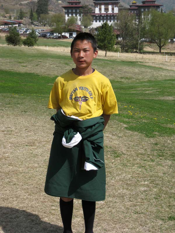 Bhutan Youth Golf